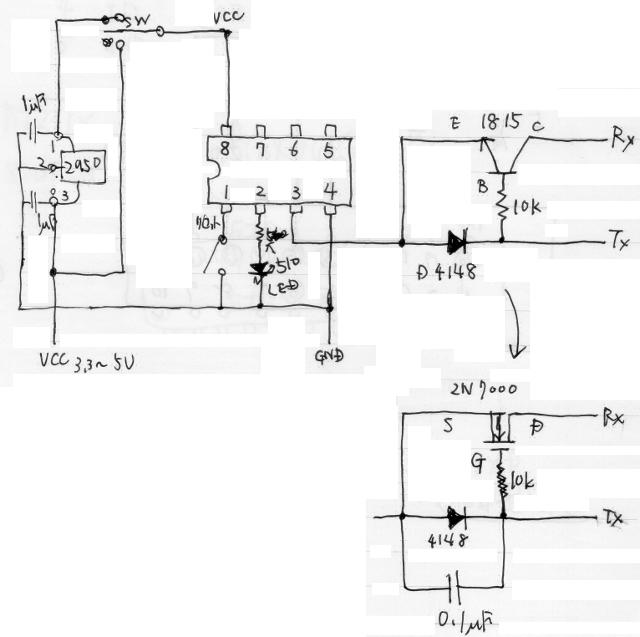 開発ボード回路