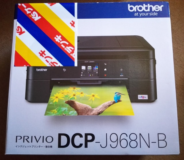 DCP-J968N-B