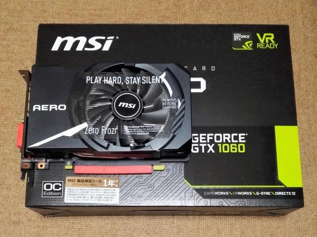 MSI1060