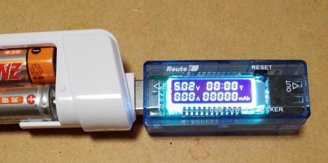 充電池で放電