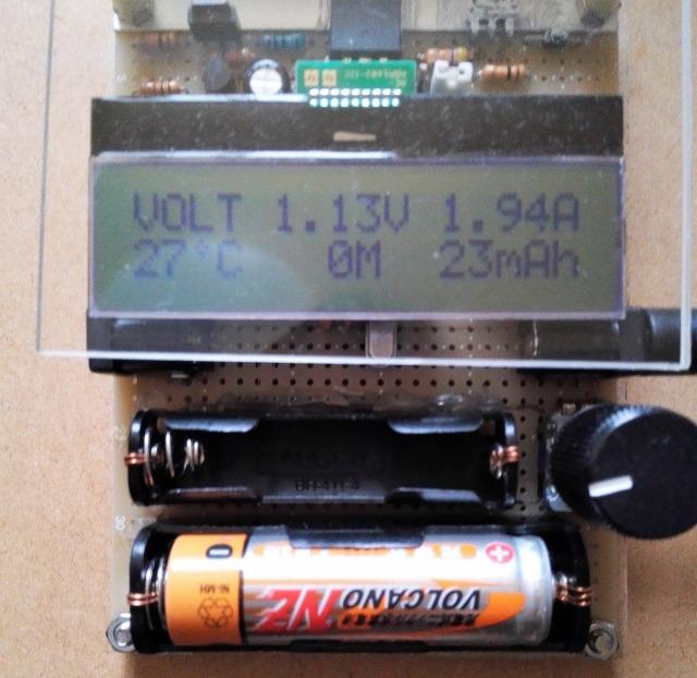 充電池の計測