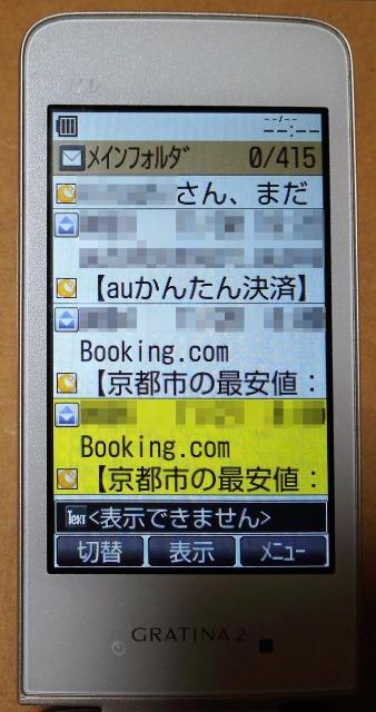 IMG_20171210_200829.jpg