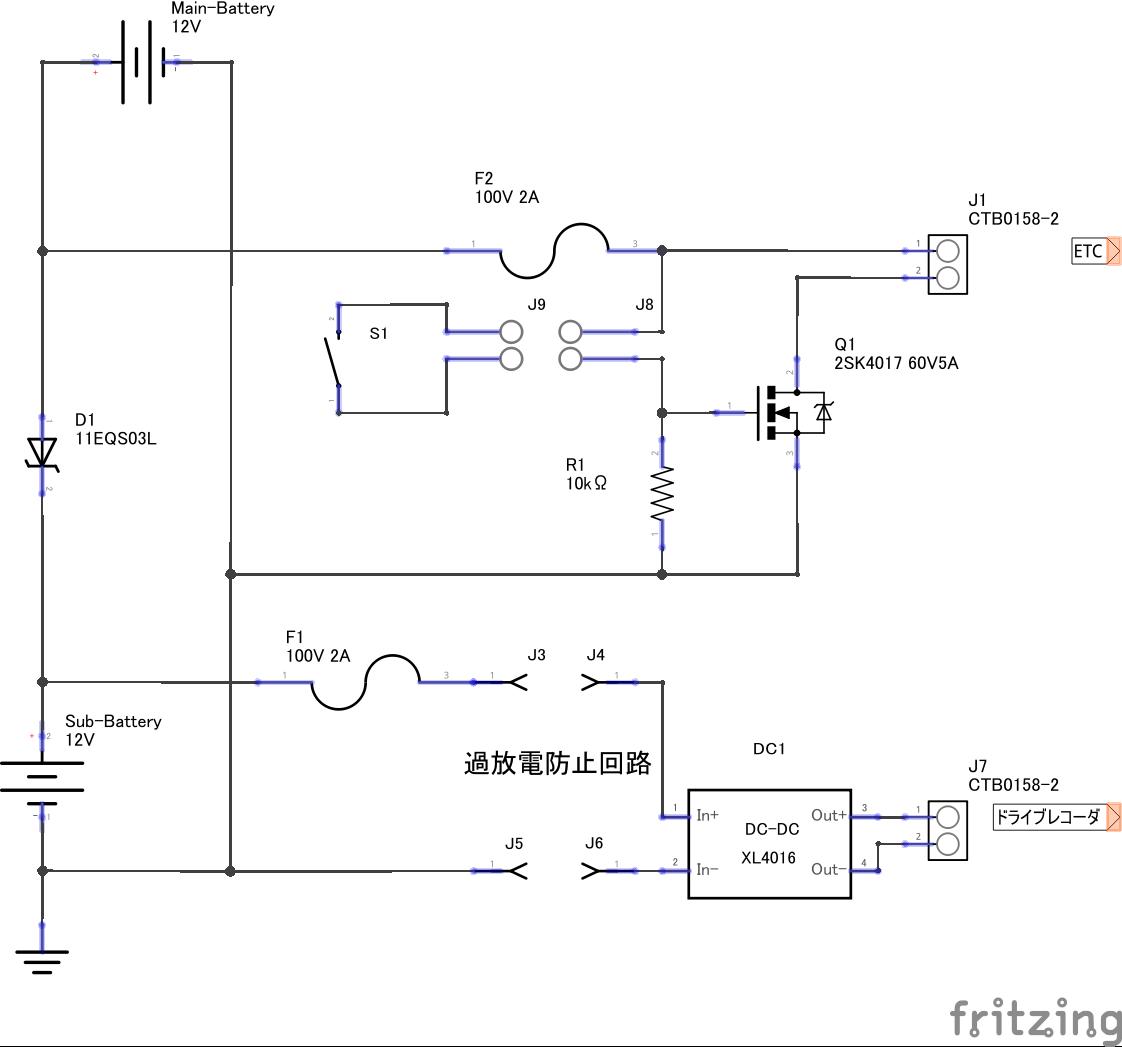 車載装置電源SW_回路図.png
