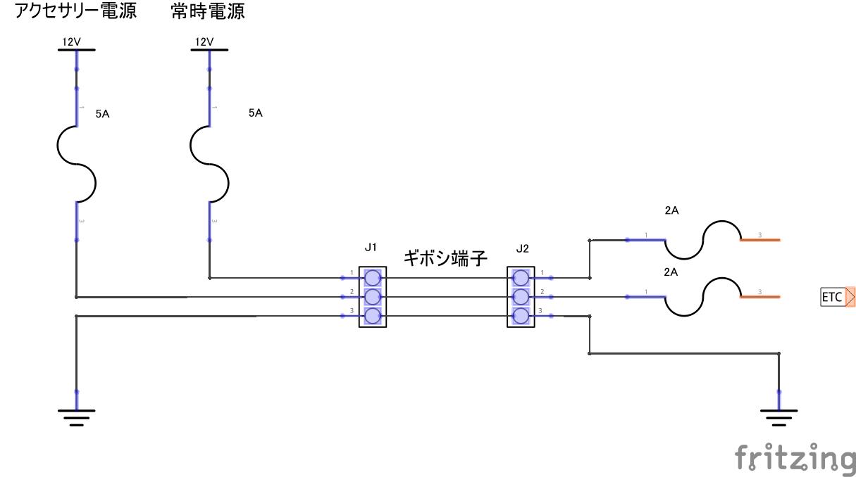 旧ETC電源_回路図.png