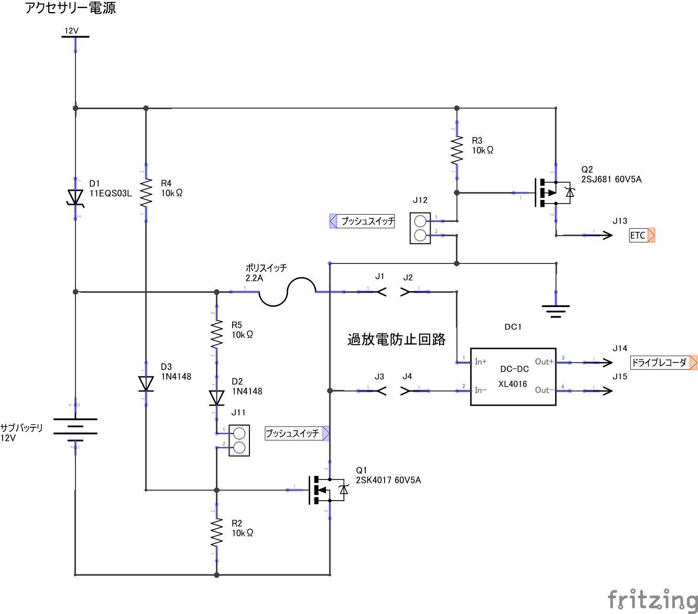 車載装置電源SW_改良1_回路図.png