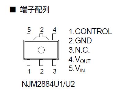 NJM2884.png