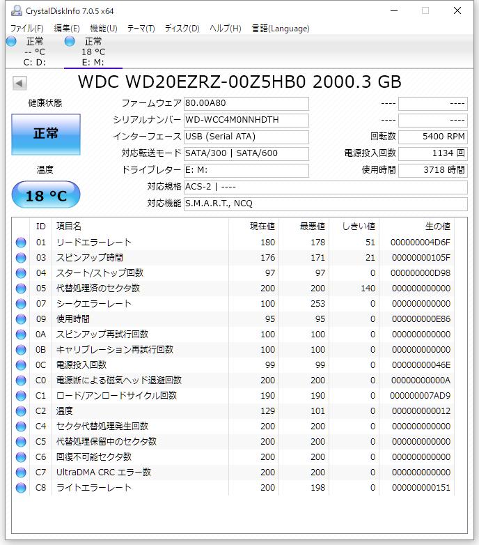 ST_Error_Disk.png