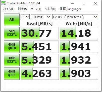 mSD08GB.png