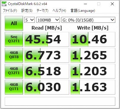 mSD16GB.png