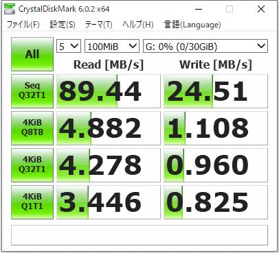 mSD32GB.png