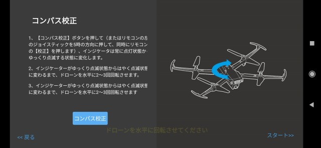 Screenshot_2020-10-24-12-11-24-598_com.hy.tomzong.jpg