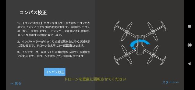 Screenshot_2020-10-24-12-11-40-181_com.hy.tomzong.jpg