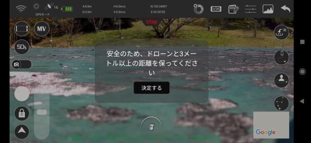 Screenshot_2020-10-24-12-12-01-560_com.hy.tomzong.jpg