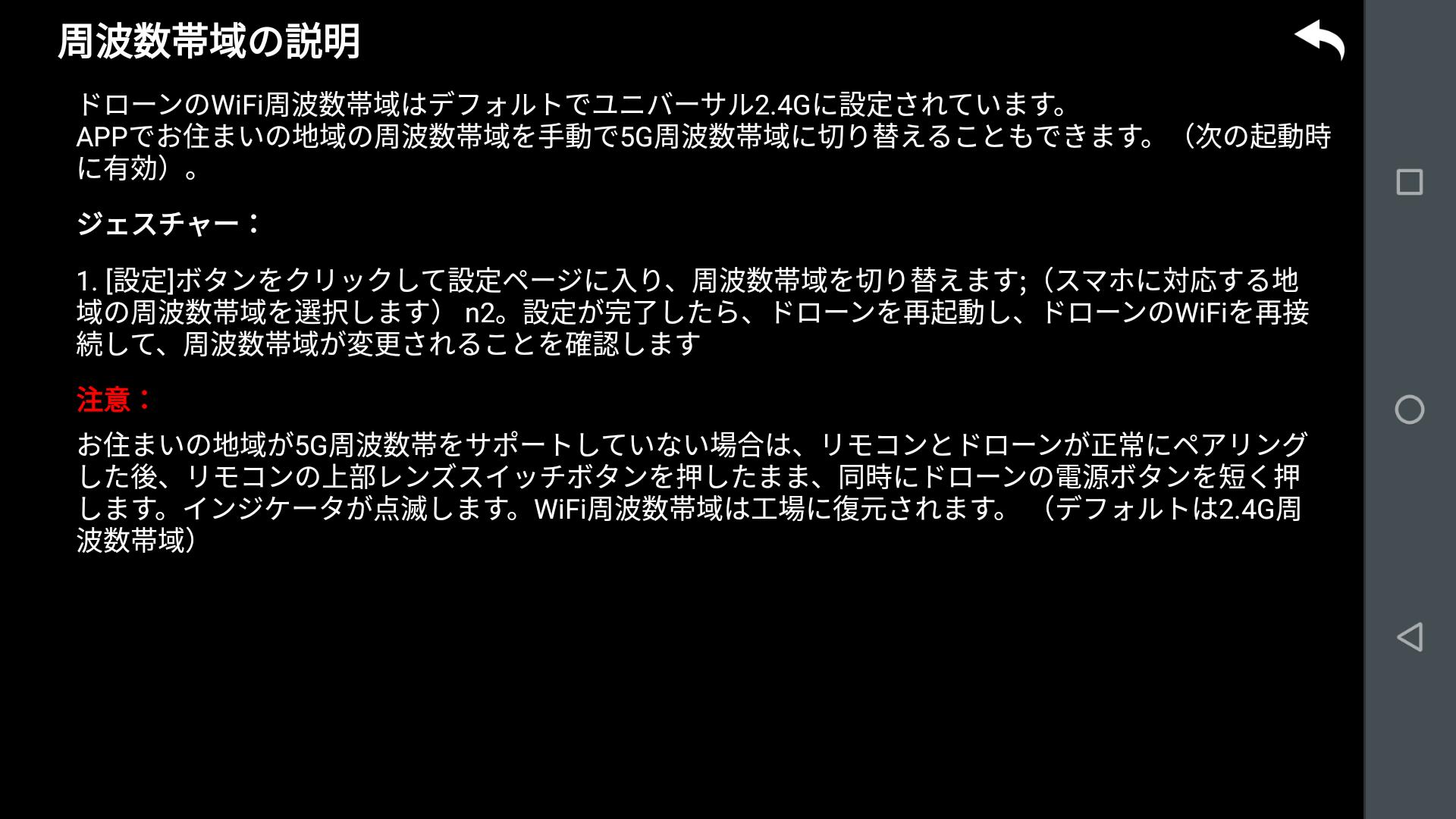 Screenshot_20210206-130713.png