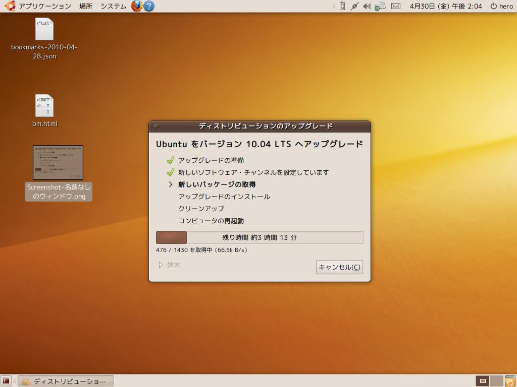 ファイル 125-1.png
