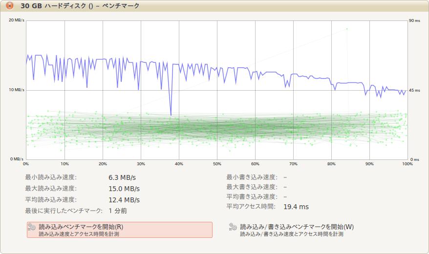ファイル 132-2.png