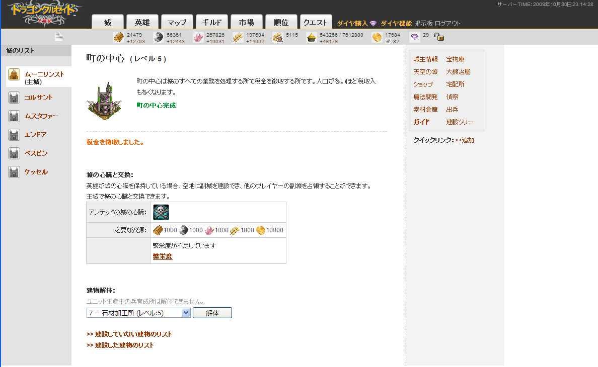 ファイル 63-2.jpg
